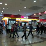 East baotai Shopping Plaza - Гуанчжоу