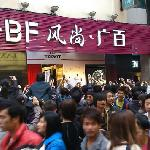 GBF fashion broad hundredl Mall (Beijing LU) - Гуанчжоу