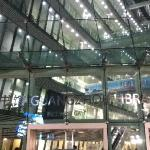 Guangzhou Zhujiang New City Shopping Plaza - Гуанчжоу