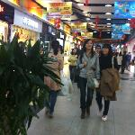Tianhe City Mall - Гуанчжоу