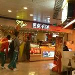 Bake · splash ice (Tianhe city 6F), Гуанчжоу