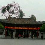 Bright Filial Piety Temple (Guangxiao Si) - Гуанчжоу