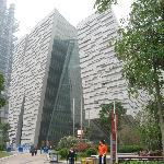 Guangzhou Library - Гуанчжоу