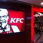 KFC (five mountain shop), Гуанчжоу
