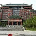 South China Agricultural University - Гуанчжоу